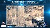 CFPL S9-WM TOP5