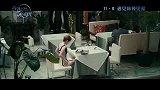 意外的恋爱时光(影片特辑)