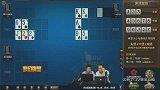 德州扑克-16年-WPT中国赛 Day1A-全场
