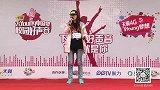 2015天翼飞Young校园好声音歌手大赛-上海赛区-SW161-俞乔丹-if l arnt got you