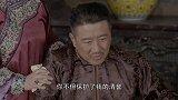 《一剑横空》心脏病犯了!龙三爷被蒋有财耍的团团转