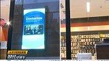 AT&T收购时代华纳遭美政府拒绝
