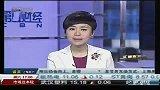 北京出租车燃油附加费上调为2元-4月8日