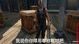 """小云独游GTA5搞笑游戏视频""""这二货""""泡妞套路太笨了!"""