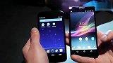 数码-20130117-Google Nexus 4 vs 索尼Xperia ZL
