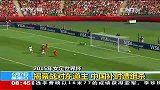 女足世界杯-15年-2015年女足世界杯:揭幕战加拿大 中国补时遭绝杀-新闻