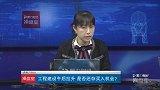 刘芊:2017底仓 首选基建板块