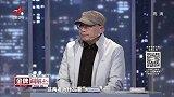 """金牌调解-20201125-离婚协议里的""""局""""(下)"""