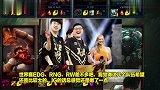 Joker预测S8出线队伍:RNG、EDG和RW希望大,IG关键时候容易出事!