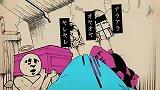 中岛爱「Transfer」-MV