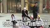 RM爆笑跳舞接龙,谁才是其中的内鬼