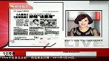 娱乐播报-20110916-王莎莎大学军训照片曝光