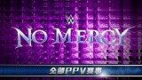 WWE-18年-隆达·罗西确认参加WM35 对手或是明日华?-新闻