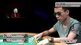 德州扑克-14年-WPT龙巡赛北京站决赛桌Part3-全场