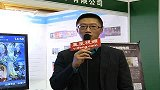 Asia ott tv 2013 CIBN采访