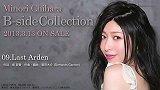 茅原实里「Bside Collection」-MV