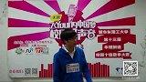 2015天翼飞Young校园好声音歌手大赛-上海赛区-HL288-龙辰-彩虹