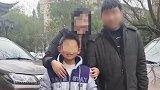 四川小伙救弟弟落水失踪 10天内微信余额被提现1500元