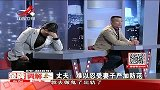 """妻子用丈夫QQ 意外发现""""秘密"""""""