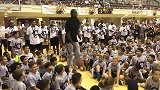 篮球-17年-回馈德州!杜兰特现身奥斯汀市参加KD训练营-专题