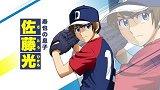 棒球大联盟2nd-PV