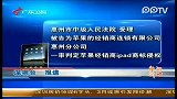 上海今天开审首起苹果直营店侵权案