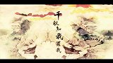 翻唱猎奇-20171102-双笙:不立传-东方不败(腾讯动漫《笑傲江湖》同人曲)