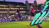 小贝回归!fifa足球世界 大更新啦!有贝而来 EA SPORTS