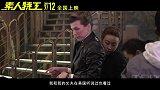"""素人特工(""""中国迷米拉""""特辑)"""