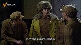 最炫国剧风-20191014-志愿军挫败美帝阴谋,创造战争史上的奇迹