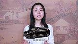 北京车展之有意思的车 雷克萨斯ES和马自达CX-8