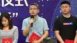 """蜻蜓FM:""""医苑新星·健康倾听日"""""""