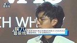 吴亦凡跨年晚会被发现脖子上有红色印记疑是吻痕,工作室晒照回应