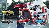 大众ID.4来了!25万可选的电动车那么多,还买特斯拉Mod