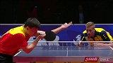 世乒赛男团半决赛中国VS瑞典第一盘马龙3-0M·卡尔松