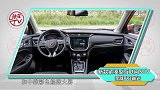 新款紧凑型互联网SUV曝光 上汽定名为荣威RX3