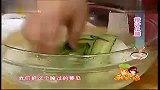 生活-橙汁瓜浦