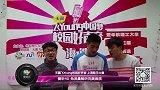 2015天翼飞Young校园好声音歌手大赛-上海赛区-HL285