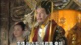 大唐情史:李世民建凌烟阁,供奉二十四功臣画像,排名别有深意