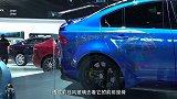 【2019广州车展】只为破纪录而生 捷豹XE SV Project 8 限量30