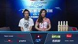 夏季赛《全民枪战》 SC vs SG、Hero