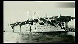 """第一艘""""航空母舰""""作战渊"""