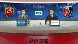 2019亚冠14决赛首回合录播:上海上港VS浦和红钻(陈渤胄 李彦)