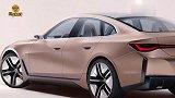 宝马i4概念车将北京车展首发,续航可达600km