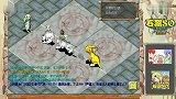 石器时代游戏shiqi.co石器时代sf一条