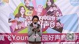 2015天翼飞Young校园好声音歌手大赛-上海赛区-JR013-宋娟-倒带