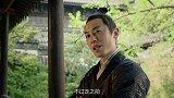 大明风华:若微想和徐滨哥哥浪迹天涯,怎料皇太孙竟强势告白!