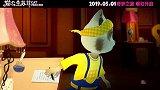 猫公主苏菲-30秒预告