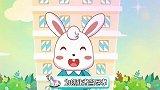兔小贝儿歌系列:新二十四孝