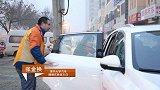 2016寰球年度车VIP用车 宝沃BX7